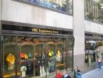 NYC - NBC Studios